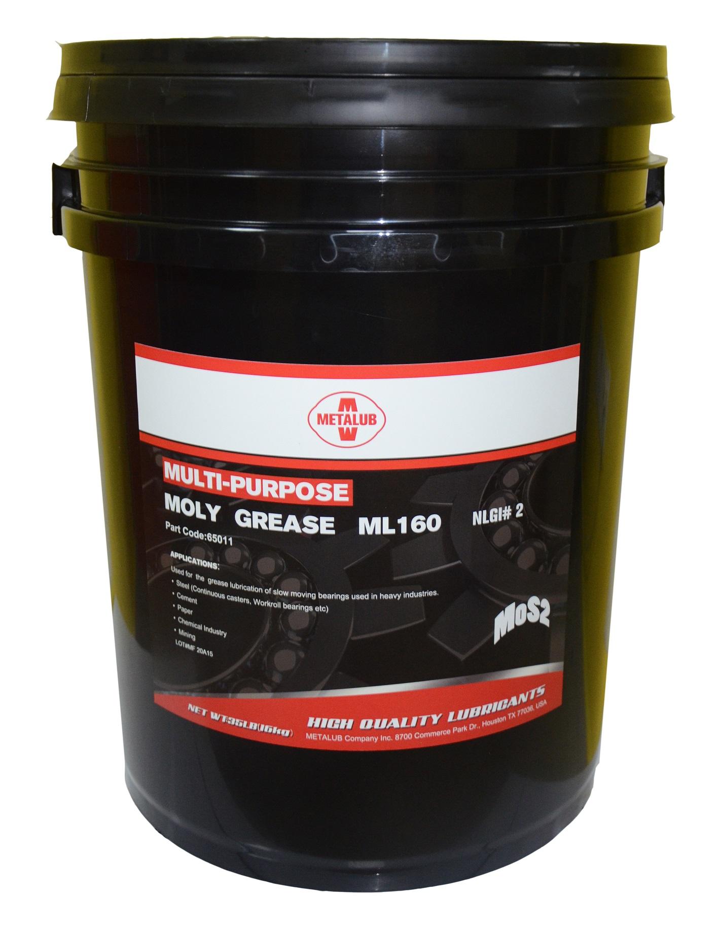 二硫化钼锂基脂MOS2 ML160 - 副本.jpg