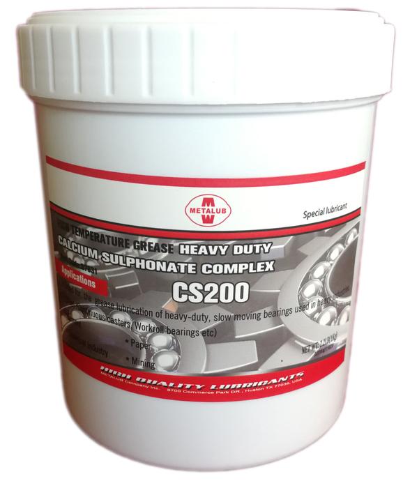 钢铁厂重负荷复合磺酸钙高温润滑脂METALUBCS200.jpg